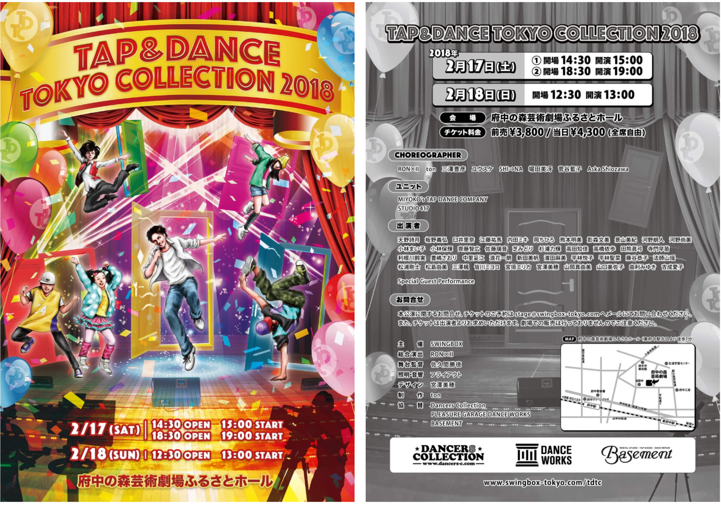 TAP&DANCE TOKYO COLLECTION2018